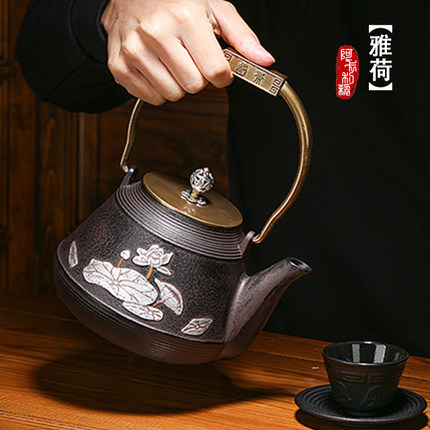1200ml No Coated Copper iron Pot Lotus Painting Cast iron Teapot Large Capacity Of the Japanese Old iron Pot Boil Tea Pot1200ml No Coated Copper iron Pot Lotus Painting Cast iron Teapot Large Capacity Of the Japanese Old iron Pot Boil Tea Pot