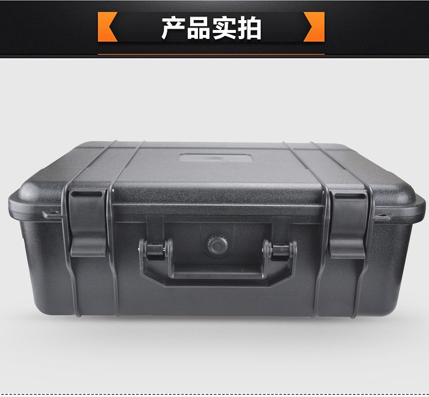 ABS Hard Plastic Waterproof And Anti-dropping Plastic Case Instrument Safety Box Hardware Storage Box