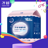Disposable Breast Pad Summer Overflow Breast Pad Leakproof Breastfeeding Ultra-thin Anti-overflow Spill Milk Nursing Pad 108pcs