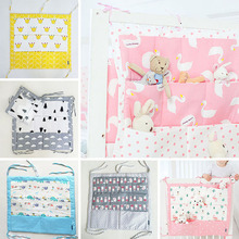 100% Cotton Bottle Diaper Pocket for Newborn Bedding Set