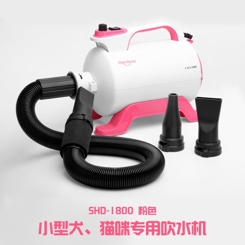 pet Water blowing machine hair dryer Teddy Golden hair Large dog Household High Power Mute Dog blowing machine blow dryer