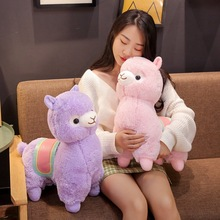 Hot New 1PC 35/50CM Cute Saddle Alpaca Plush Toys Soft Alpacasso Dolls Stuffed Animal Toy Children Birthday Gift