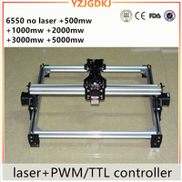 Free shipping No laser 65*50cm DIY laser engraving machine, compatible with benbox software, aluminum alloy + acrylic body