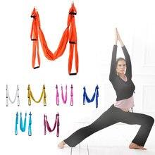 Large Bearing Elastic Swing Sling Anti Gravity Hammock For Yoga Inversion