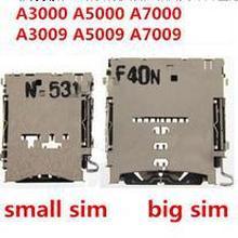 50 шт./лот SIM держатель для карт лоток для samsung A3 A5 A7 A3000 A5000 A7000 A3009 A5009 A7009 большой устройства для считывания Sim карт