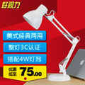 Good eyesight american led lamp eye dual-use wrought iron folding table lamp bed-lighting