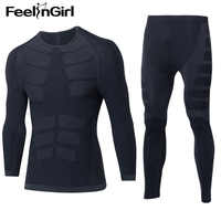 Feelingirl Male Elastic Winter Thermal Underwear Sets Tights Warm Quick Dry Compression Fleece Sweat Men Clothing Long Johns