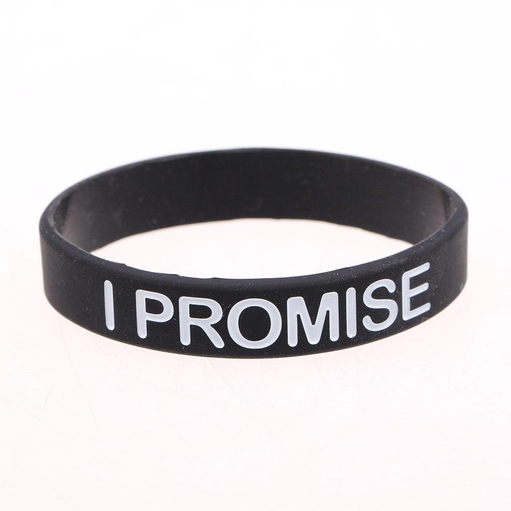 я обещаю, черный