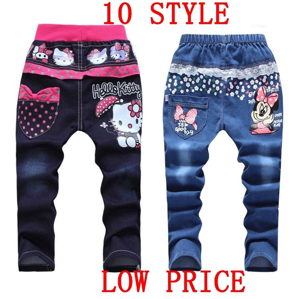 Online Get Cheap Jeans Baby Girls -Aliexpress.com | Alibaba Group