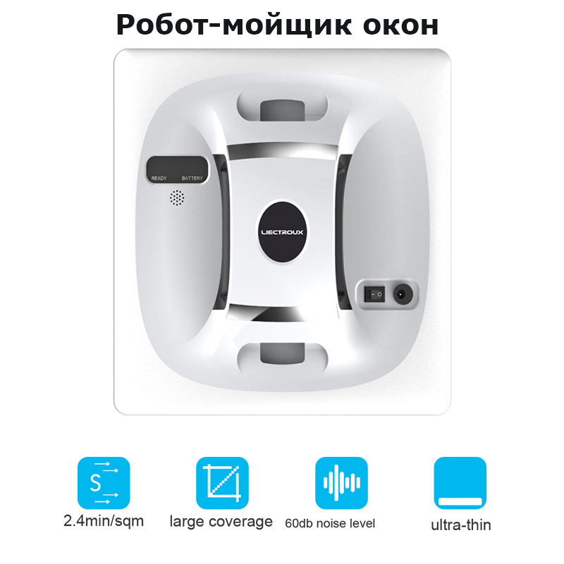 все цены на Liectroux X6 Automatic Window Cleaning Robot,intelligent Washer,Remote Control,Anti fall UPS Algorithm Glass vacuum Cleaner Tool