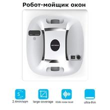 цена на Liectroux X6 Automatic Window Cleaning Robot,intelligent Washer,Remote Control,Anti fall UPS Algorithm Glass vacuum Cleaner Tool