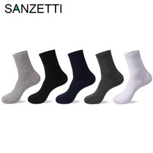 Match-Up Men's thin stripes minimalist business style cotton socks 10 Pairs/lot