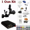 Solong Tattoo Beginner 1 Yellow Dragonfly  Rotary Tattoo Machine Gun Kit Power Supply Foot Pedal Needles Grip Tip Ink
