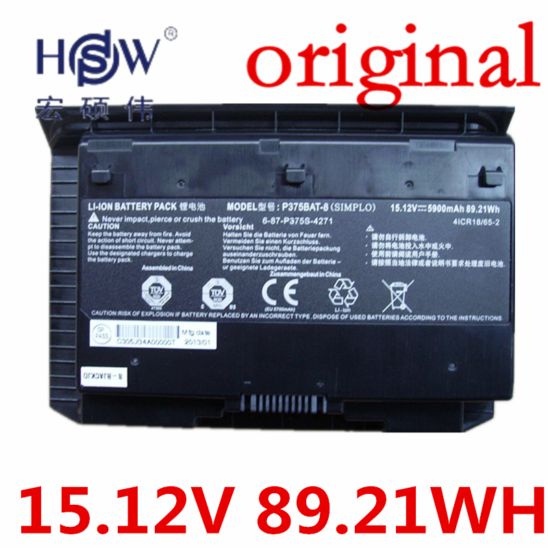 HSW Original Genuine 15.12V 89.21WH laptop Battery For NP9390 P375S P375BAT-8 6-87-P375S-4271 4ICR18/65-2 bateria akku