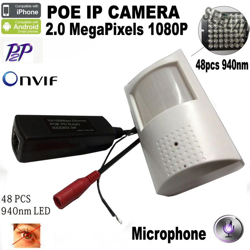 HQCAM IR 1080P poe ip camera 940nm infrared ip camera IR POE PIR Style Motion Detector ONVIF IR CUT Night Vision camera P2P hqcam 1080p poe pir style motion detector wifi camera onvif 48pcs 940nm ir cut night vision p2p mini wifi poe ip camera page 2