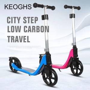 Image 3 - 2018 nuovo modello di bambini per adulti kick scooter DELLUNITÀ di elaborazione di 2 ruote bodybuilding tutto in alluminio giovane assorbimento urbana campus di trasporto