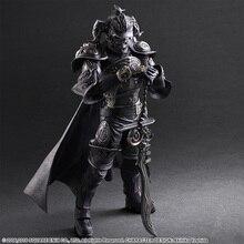 SQUARE ENIX Играть Искусств КАЙ Final Fantasy DISSIDIA Gabranth ПВХ Фигурку Коллекционная Модель Игрушки 28 см KT2904