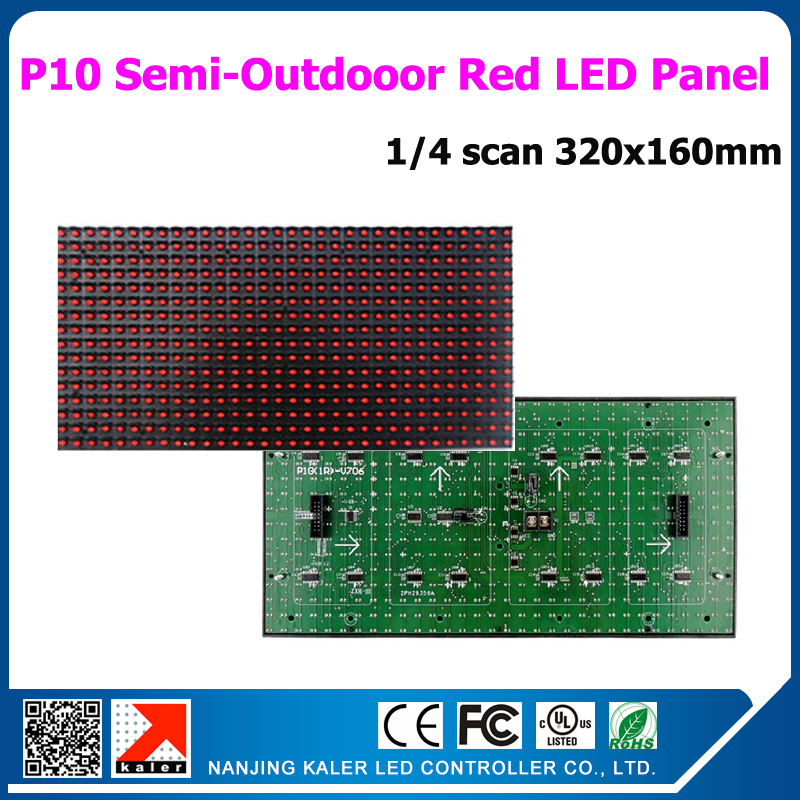 TEEHO <font><b>P10</b></font> rot semi-outdoor <font><b>led</b></font>-display-<font><b>modul</b></font> 32*16 pixel nicht wasserdichte mit hub12 port 320x160mm <font><b>p10</b></font> rote <font><b>led</b></font> panel image