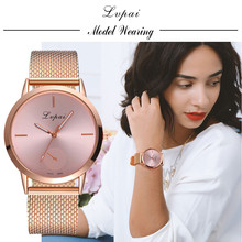 купить Lvpai Women's Fashion Casual Quartz Silicone strap Band Watch Analog Wrist Watch дешево