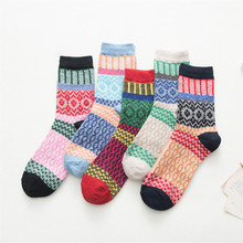 New release winter womens thick warm diamond pattern wavy Harajuku fashion wool socks 5 pairs