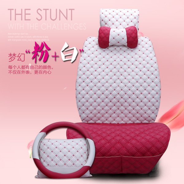 Online Get Cheap Korean Car Seat Cover Alibaba Group