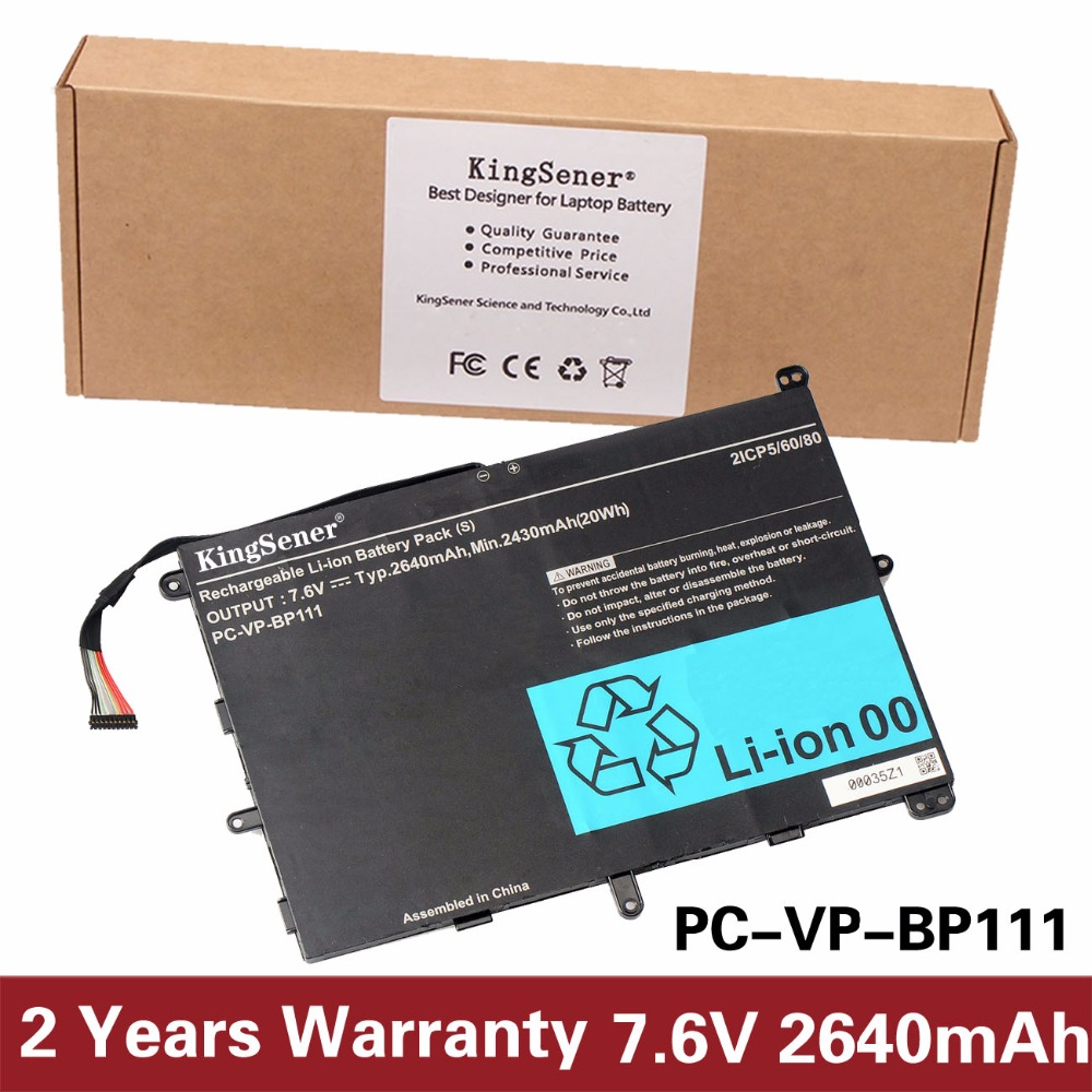 KingSener New Laptop Battery for NEC PC-VP-BP111 PC-VP- BP112 2IC95/60/80 7.6V 2640mAh/19WHKingSener New Laptop Battery for NEC PC-VP-BP111 PC-VP- BP112 2IC95/60/80 7.6V 2640mAh/19WH