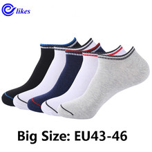 10pair EU 43-46 Big Size Men's Ankle Socks 5 Pairs Chaussette Homme Cotton Black