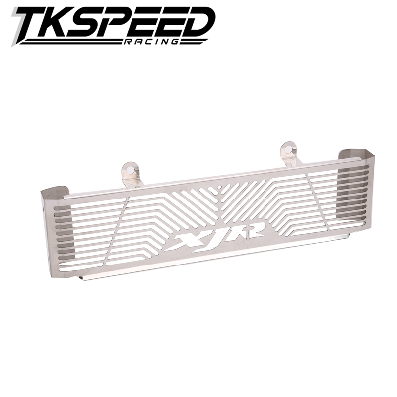 Motorcycle Accessories Radiator Grille Guard Cover