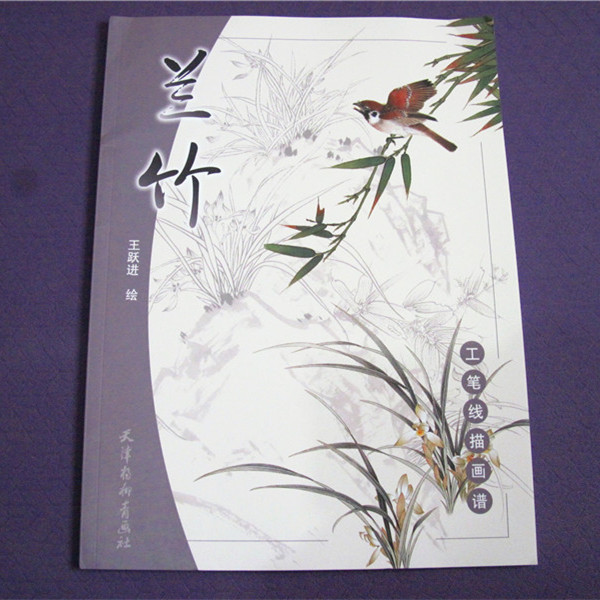 Chinese Painting Book Bamboo Orchid Line Drawing Gongbi Xianmiao Tattoo Design 46pages 21*29cm