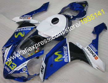 Can be free customized motorbike body fairing For Yamaha YZF R1 2008 2007 YZF-R1 08-07 YZF1000  (Injection molding)