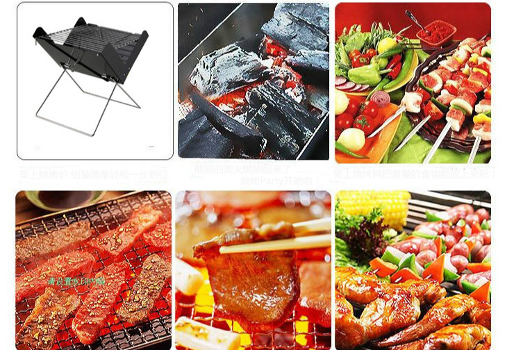BBQ X type folding portable outdoor barbecue barbecue tools 1