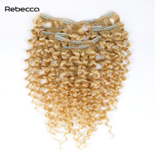 Rebecca Human Hair Clip In Extensions Peruvian Hair Remy Blonde Afro Kinky Curly Hair Color 613 12-22inch 7pcs/Set Free Shipping