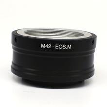 Новый Черный Лен Адаптера для Всех M42 Объектив с Резьбовым креплением Количество Адаптер для Canon EOS M Камеры (M42-EOS M) поддержка М/режим AV