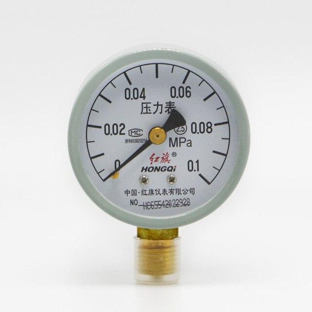 Y 60 Vacuum Gauge Air Manometer Pressure 0 01Mpa
