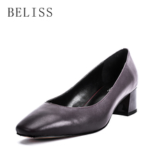 BELISS classic women shoes square toe elegant office ladies pumps  shallow genuine leather woman slip on spring autumn D3