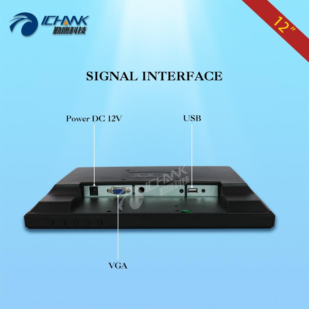 ZB120JC UV1/12 inch 800x600 4:3 VGA USB Industrial Medical POS ...