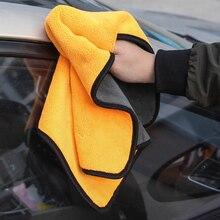 Toallas de limpieza y lavado para el cuidado del coche, microfibra de felpa, toalla de lavado y secado, poliéster de peluche grueso fuerte, paño de limpieza de coche, 38x45
