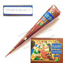 1Pcs Body Paint Indian KAVERI Henna Cones Brown Color Temporary Tattoo Kits Body Art Ink