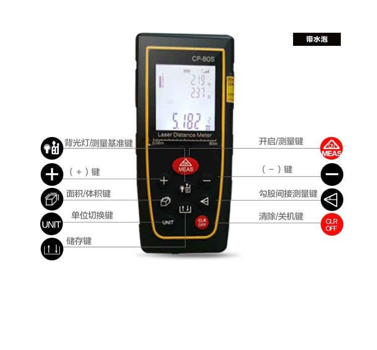 Free shipping 40m LETER CP40S  Laser distance meter Bubble Level Rangefinder Range finder Tape measure tool Area/Volume M/in/Ft  цены
