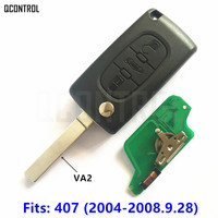 QCONTROL Remote Key 3 Buttons Fit For PEUGEOT 407 2004 2008 9 28 Part Number 649096