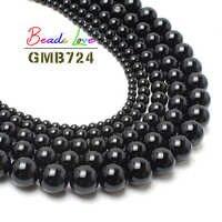 15,5 Glatte Natürliche Achate Onyx Stein Runde Perlen Für Schmuck Machen 4 6 8 10 12 14 16mm diy Armband Halskette Großhandel Perles