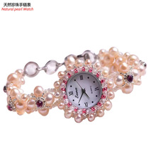 2019 Promotion Real Arrival 19 Years, The Pearl Jewelry Watch