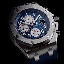 DIDUN Men Watches Top Brand Luxury Watches Men Steel quartz Watch Military Sports watches Silver Wristwatch 50m Waterproof