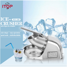 Купить с кэшбэком ITOP New Arrival Summer Ice Crushers Smoothie Cocktail Maker Shavers Machine For Tea Coffee Shop