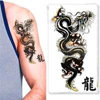 Black Dragon of Doom  Tattoo Body Art  Temporary Flash Tattoos Stickers 17*10cm  Fake    Tatoos Sticker Dress Swimsuit Makeup