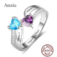 Amxiu Custom 925 Silver Wedding Rings Engrave Two Names with Heart Birthstones Rings For Women Lovers Party Gift Zircon Jewelry