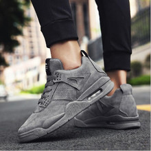 Retro leather to help men's fashion trend winter new sports shoes fashion wearable three colors optional, casual shoes