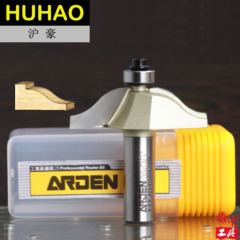Woodworking Tool Double Roman Ogee Round-Over Arden Router Bit - 1/2*1/2 -12.7mm