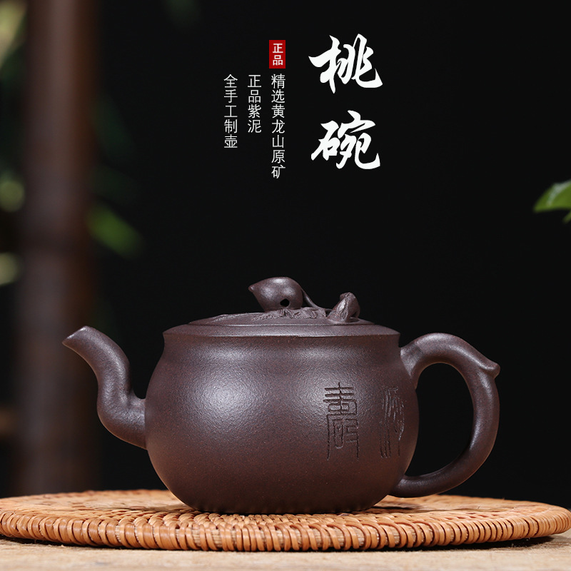 manufacturers selling good purple sand tea set undressed ore peach purple clay bowl all hand a undertakes the teapotmanufacturers selling good purple sand tea set undressed ore peach purple clay bowl all hand a undertakes the teapot