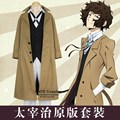 Osamu Dazai Costumes Anime Bungo Stray Dogs Cosplay 7 in 1 set Complete Outfit Set (Coat +Pants+Vest+Belt+Shirt+Strap+Necklace)